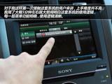 蒙迪欧 2013款 新 2.0L GTDi240豪华运动型_高清图18