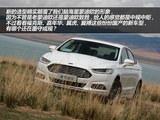 蒙迪欧 2013款 新 2.0L GTDi240豪华运动型_高清图10
