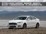 蒙迪欧 2013款 新 2.0L GTDi240豪华运动型_高清图1