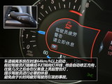 蒙迪欧 2013款 新 2.0L GTDi240豪华运动型_高清图17