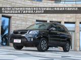 狮跑 2013款  2.0L 自动两驱版Premium_高清图1