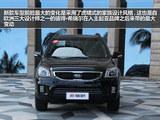 狮跑 2013款  2.0L 自动两驱版Premium_高清图3