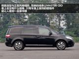 MASTER CEO 2013款  2.2T 专属旗舰版_高清图5