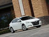 2013款 5 Sedan 2.0T 自动旗舰型-第13张图