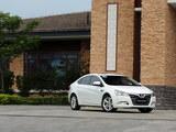 2013款 5 Sedan 2.0T 自动旗舰型-第12张图