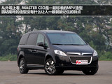 MASTER CEO 2013款  2.2T 专属旗舰版_高清图1