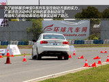 绅宝D70 2013款  2.0T 精英版_高清图4