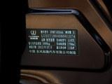 2013款 5 Sedan 1.8T 自动尊贵型-第1张图