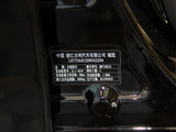 2013款 1.8L DVVT 手动尊贵型-第3张图