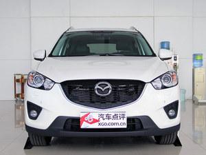 沧州长安马自达CX-5优惠五千元现车销售