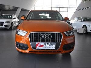 台州奥迪Q3最高优惠3.62万元 现车销售