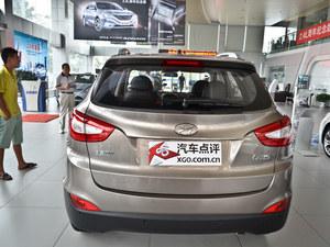 动感时尚 北京现代ix35现最高优惠26000