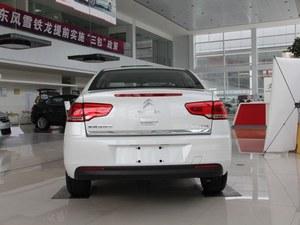 雪铁龙世嘉优惠2.7万元 店内现车在售