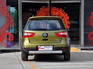 日产骊威全系优惠8000元 部分现车在售
