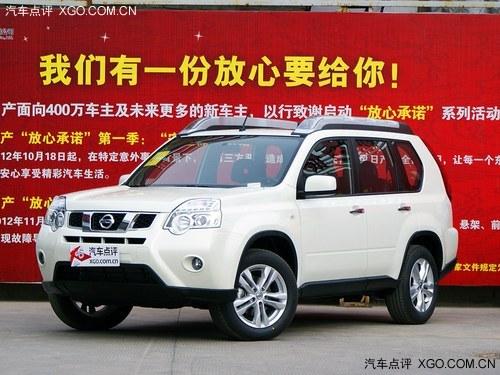 2012款 奇骏 2.5L XL 豪华版 CVT 4WD