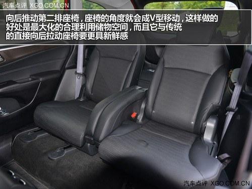 满足乘坐的享受 寻找各级别座椅舒适车型