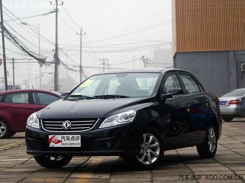 7款车/5.98万起 东风风神2014款S30上市