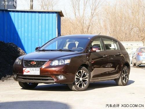 2012款 帝豪EC7-RV 1.5MT 标准型