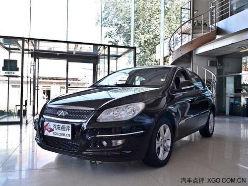 奇瑞汽车奇瑞A3细节-奇瑞A3现车在售 现金综合优惠5000元高清图片