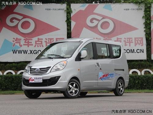 沧州开瑞优雅二代促销 优惠3千现车充足 高清图片