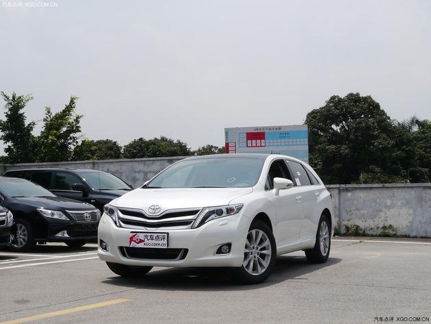 丰田威飒全系优惠2万元 广州现车供应