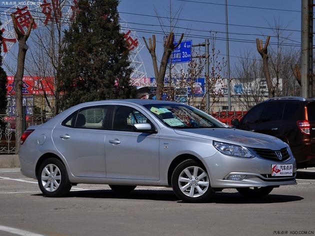 宝骏630综合优惠1万元 少量现车在售中