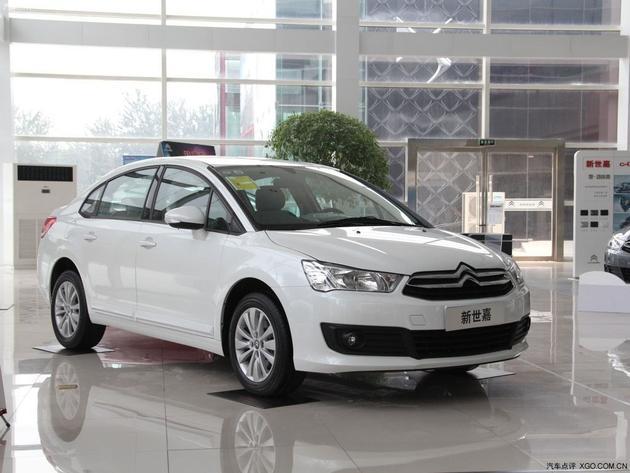 沧州雪铁龙世嘉优惠达1.68万元现车销售 高清图片