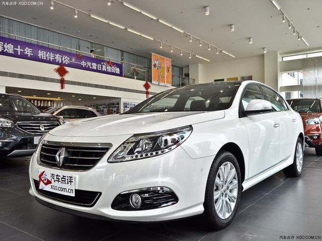 雷诺纬度价格优惠3.0万元 广州现车促销