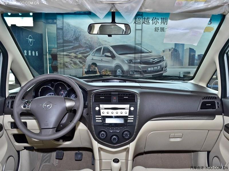 海马汽车2013款 普力马 1.6L 手动7座创想版中控方向盘图片3455126 高清图片
