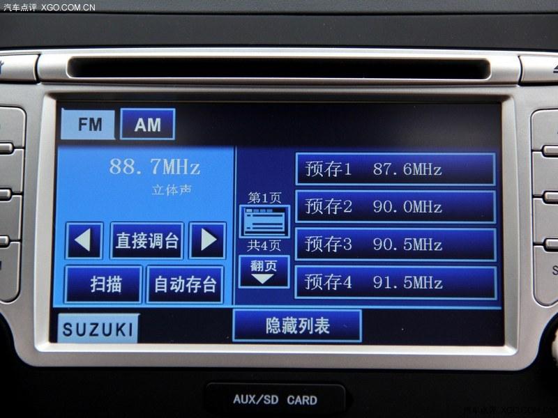 长安铃木2013款 天语sx4 酷锐 1.6l 手动运动型中控盘