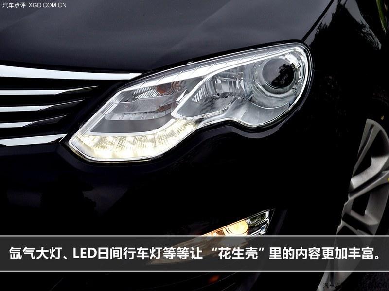 荣威/查看大图2013款550G 1.8T 自动品仕版分享到: