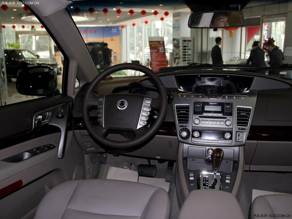 汽车方向盘内部线路结构