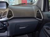 2013款 1.5L 手动舒适型-第4张图