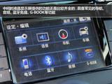 锐志 2013款  3.0V 尊锐导航版_高清图5