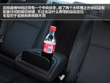 锐志 2013款  3.0V 尊锐导航版_高清图4