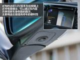 锐志 2013款  3.0V 尊锐导航版_高清图2