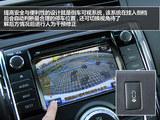 锐志 2013款  3.0V 尊锐导航版_高清图1