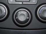2012款 三厢 1.6L手动风尚版-第13张图
