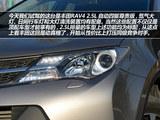 RAV4荣放