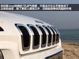 自由光(进口) 2014款 自由光 2.4L 精锐版_高清图1