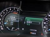 蒙迪欧 2013款 新 2.0L GTDi240豪华运动型_高清图12