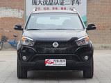 柯兰多 2014款  2.0L 汽油两驱自动精英导航版_高清图2