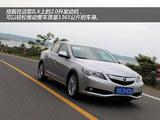 讴歌ILX 2013款  2.0L 精锐版_高清图4