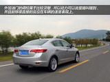 讴歌ILX 2013款  2.0L 精锐版_高清图3