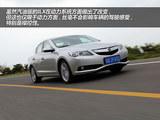 讴歌ILX 2013款  2.0L 精锐版_高清图2