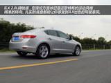 讴歌ILX 2013款  2.0L 精锐版_高清图1