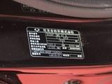 柯兰多 2014款  2.0L 汽油两驱自动精英导航版_高清图5