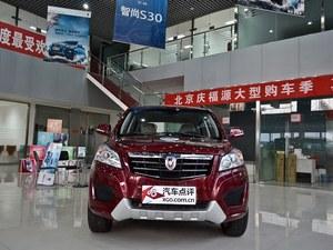 智尚S30最高优惠0.2万元 店内现车充足