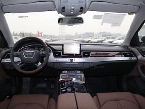 奥迪A8最高优惠44.75万元 少量现车在售