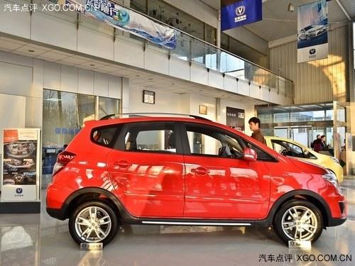长安cx20 全系车型最高现金优惠2.5万元
